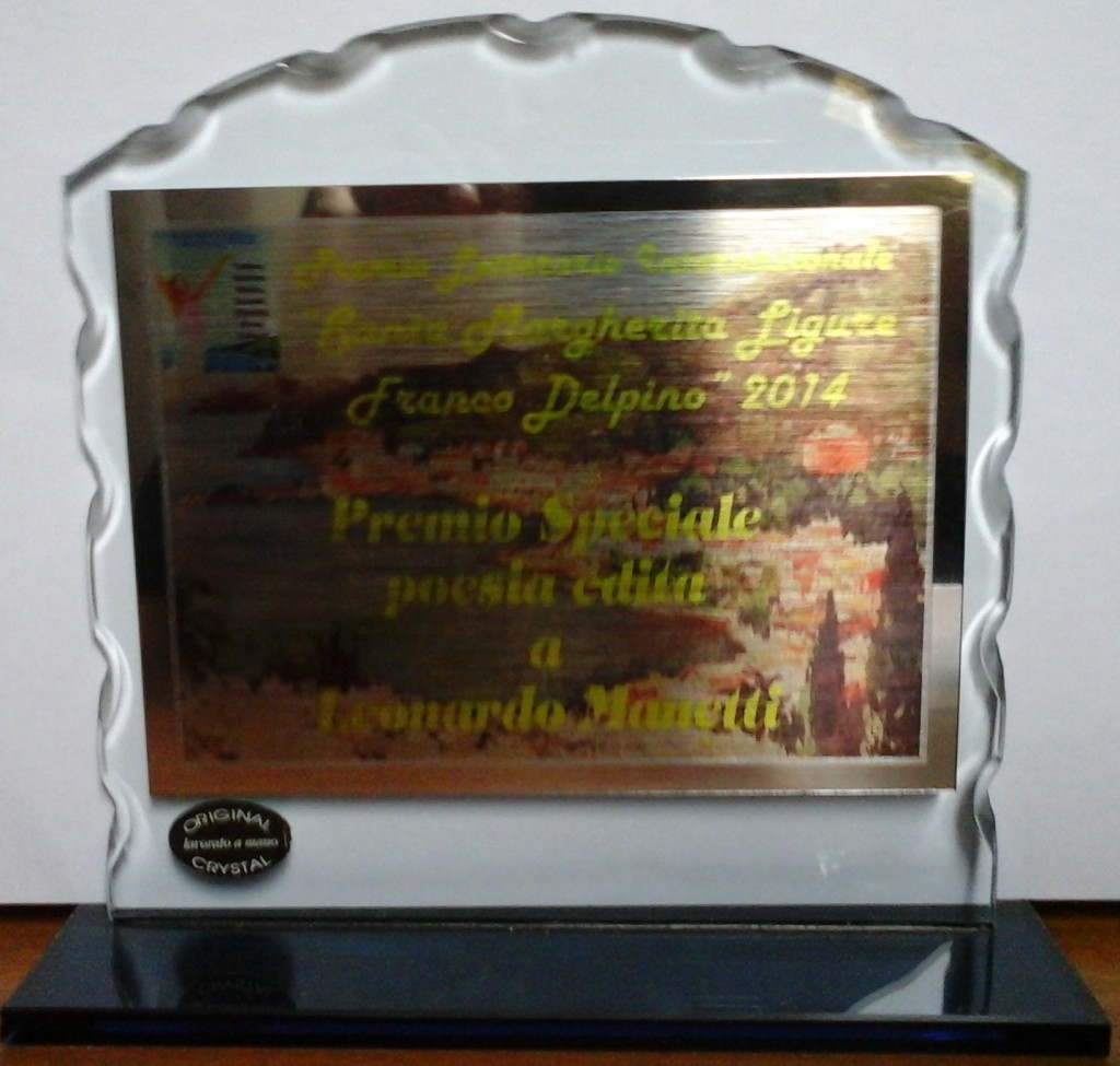 premio_santa_margherita_ligure